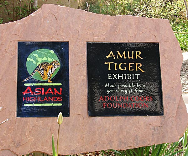 Donor Recognition And Animal Exhibit Sign